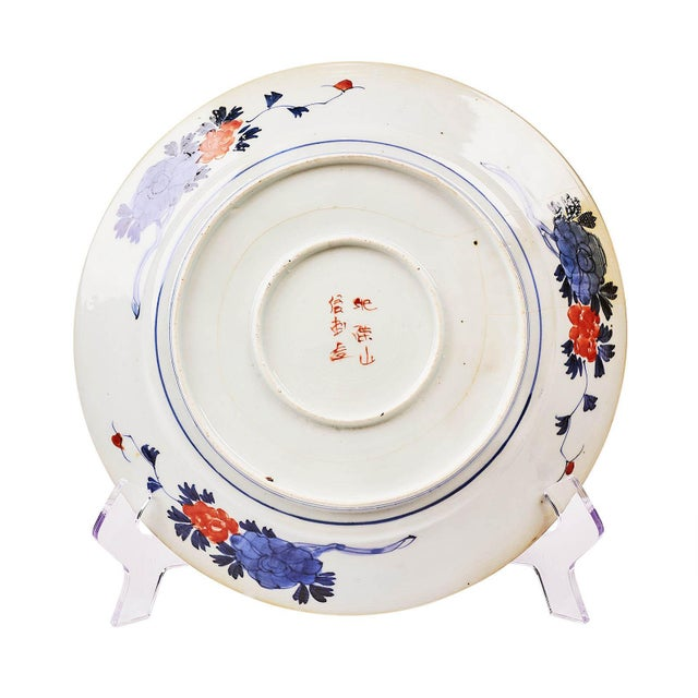 A very beautiful set of ten dinner plates made by the famous French firm Samson. The plates are painted in the 17th...