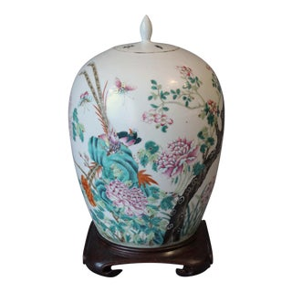 Chinese Export Covered Porcelain Jar With Phoenix Birds For Sale