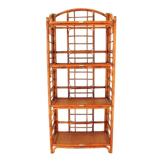 Mid 20th Century Vintage Bamboo Etagere For Sale