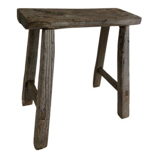 1900s Chinese Rustic Elm Low Stool For Sale