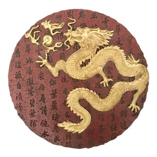 Gold Dragon Wall Plaque