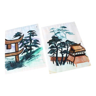 Vintage Chinoiserie Watercolor Pagoda Paintings, Signed - Pair For Sale