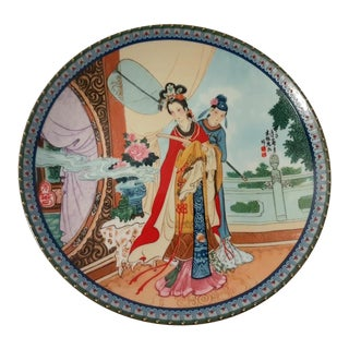 1986 Imperial Jingdezhen Porcelain Beauties of the Red Mansion Plate Yuan-Chun Second Plate For Sale