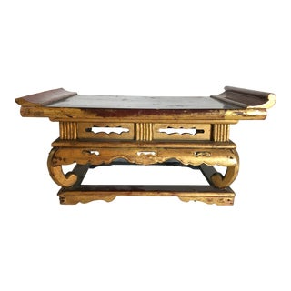 Japanese 19th C. Gilt Altar Stand For Sale