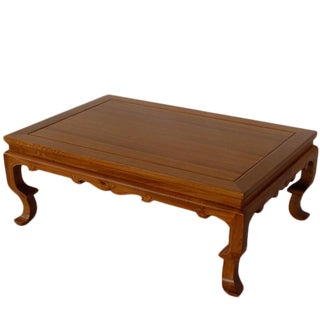 Chinese Kang Coffee Table For Sale