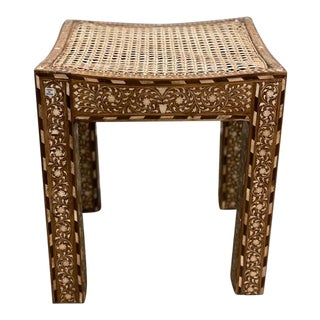 Indian Square Stool With Cane Seat For Sale