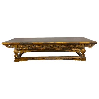 Exquisite Meiji Period Gilt Lacquered and Brass Mounted Stand For Sale