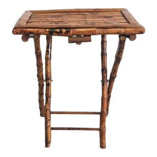 Tortoise-Style Vintage Bamboo Folding Tray Table