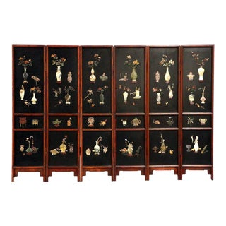 Chinese Folding Floor Screen with Stone Insets For Sale