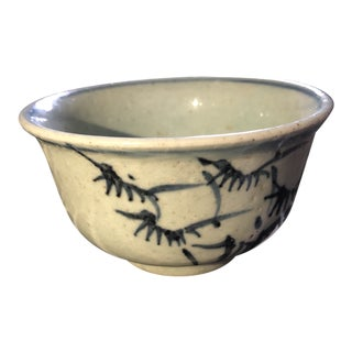 Chinese Blue and White Folk Kiln Porcelain Bowl For Sale