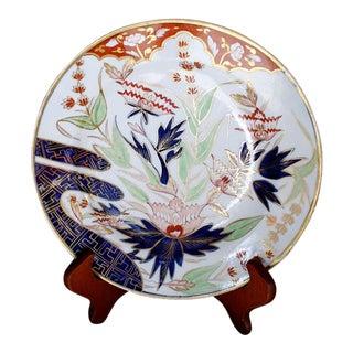 Chamberlain's Worcester Porcelain Thumb & Finger Pattern Plate