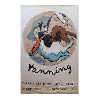 Dorothea Tanning Original Mid-Century Exhibition Poster For Sale