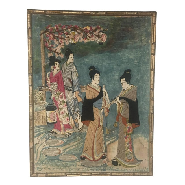 Asian Watercolor & Needlepoint Artwork - Image 1 of 8