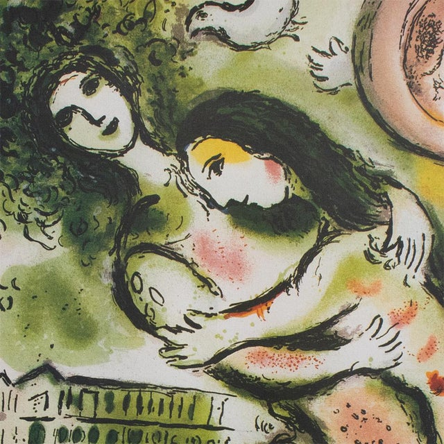 """Pencil Marc Chagall """"The Flying Bouquet"""", XL Limited Edition Print With C. O. A., C.1990s For Sale - Image 7 of 13"""