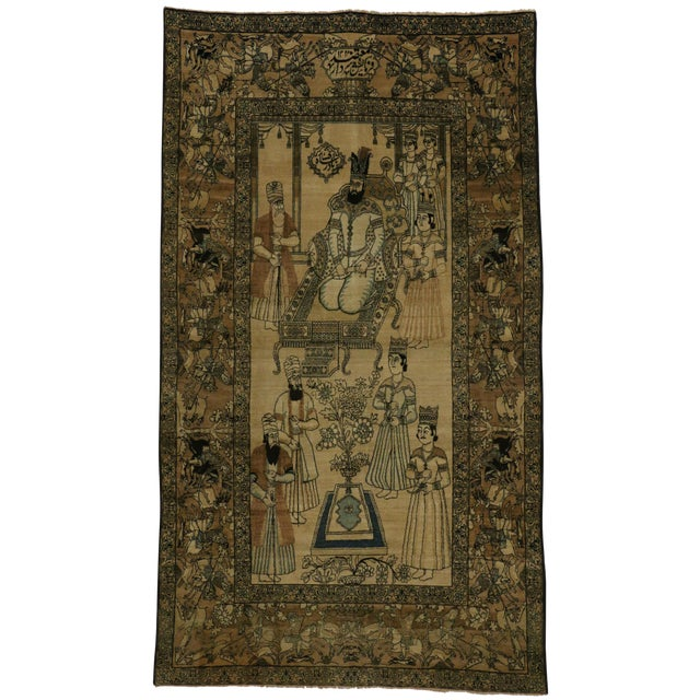 "Antique Persian Kerman Nader Shah Pictorial Rug - 4'4"" x 8'1"" - Image 1 of 3"