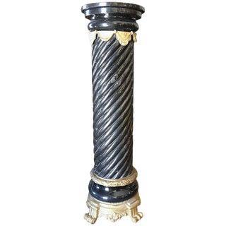 Napoleon III Style Serpentine Pedestal For Sale