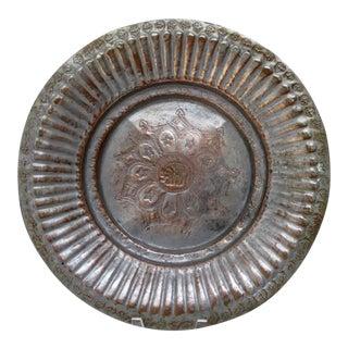 Indian Metal Centerpiece Bowl
