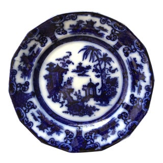 Early Ning Po Flow Blue Bowl For Sale