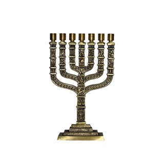 Mid 20th Century Large Brass Menorah For Sale