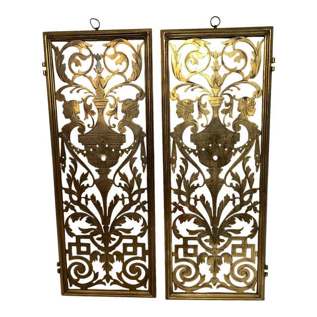 Vintage Pierced and Etched Brass Panels -A Pair For Sale