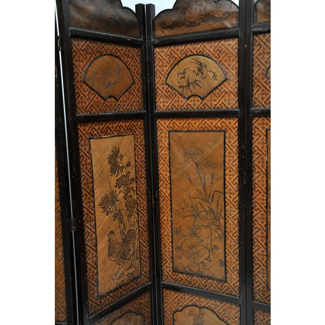 Vintage Chinese Colonial 6-Fold Woven Bamboo Screen For Sale - Image 4 of 11