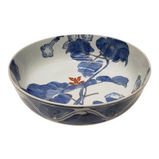 Early 20th Century Japanese Arita Gilded Blue and White Porcelain Foliage/Floral Motif Centerpiece Bowl For Sale
