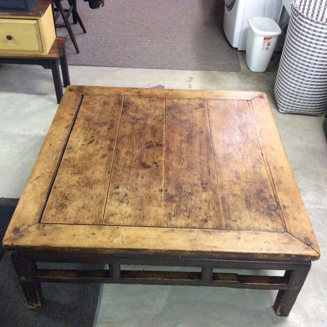 Vintage Chinese Coffee Table - Image 2 of 3