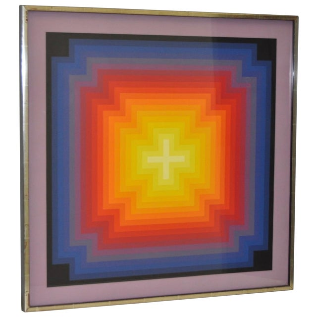 Jurgen Peters Op Art Serigraph C.1970's - Image 1 of 7