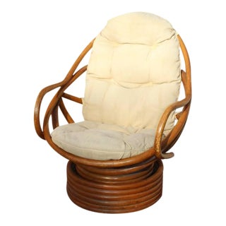 Boho Rattan Swivel Chair