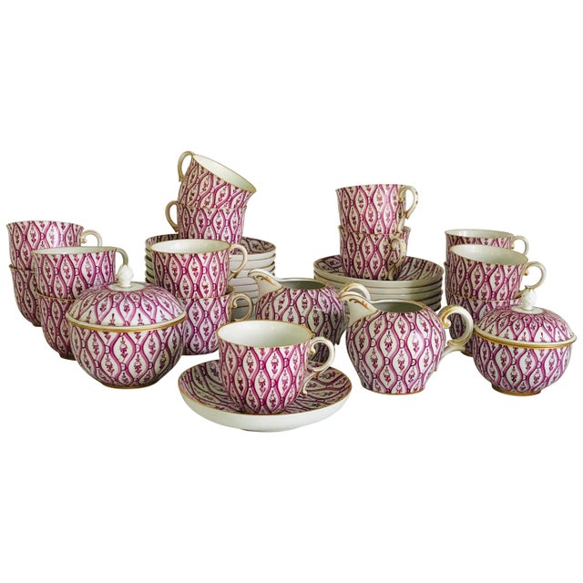 Pink Nymphenburg Porcelain 36 Piece Demitasse Coffee Service For Sale - Image 8 of 8