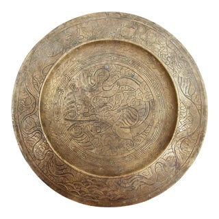 Etched Brass Chinese Dragon Tray For Sale