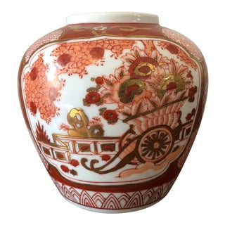 Gold Imari Handpainted Ginger Jar For Sale