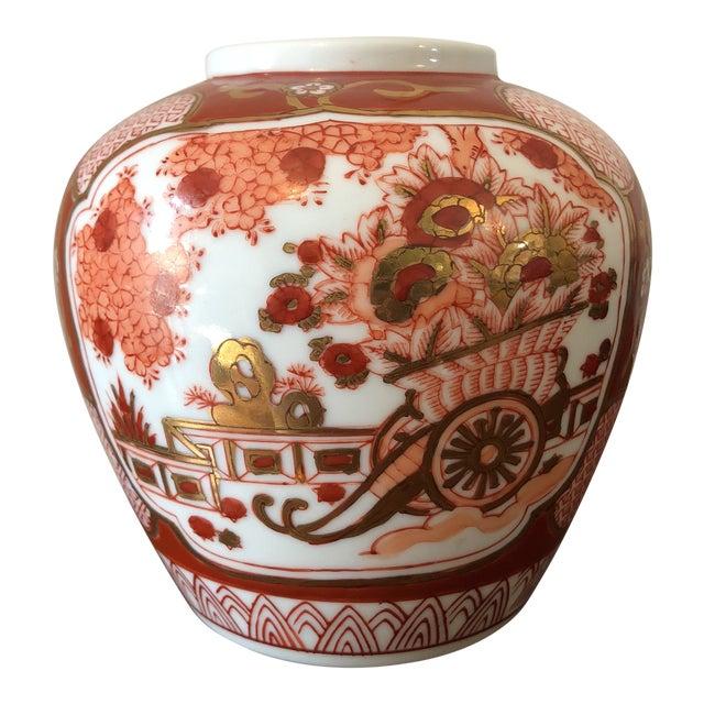 Gold Imari Handpainted Ginger Jar For Sale