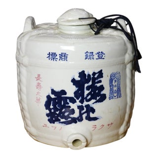 Late 19th Century Antique Japanese Blue and While Porcelain Lidded Barrel Shaped Sake Dispensing Jug/Keg/Cask For Sale