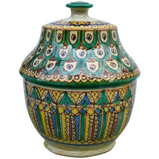 Antique Moorish Lidded Bowl For Sale