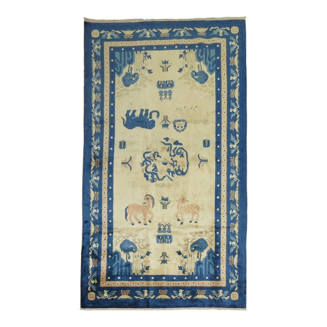 Antique Chinese Pictorial Elephant Rug, 4'9'' X 7'8'' For Sale