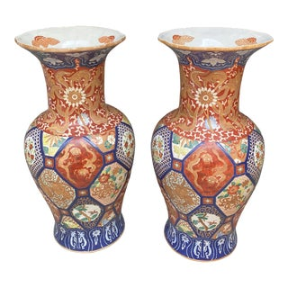 1970s Large Asian Chinoiserie Vases - a Pair For Sale