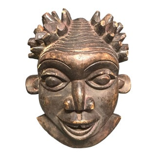 African Tribal Art Bamileke Mask Cameroon For Sale