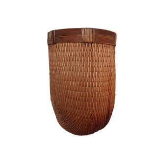 Modern Asian Woven Basket For Sale
