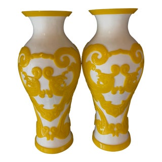 A Good Quality Pair of Chinese Imperial Yellow Over White Baluster-Form Vases For Sale
