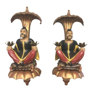 A Pair of Chinese Chippendale Chinoiserie Style Wall Brackets