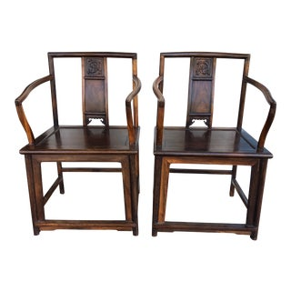 Antique Chinese Rosewood Chairs, a Pair For Sale