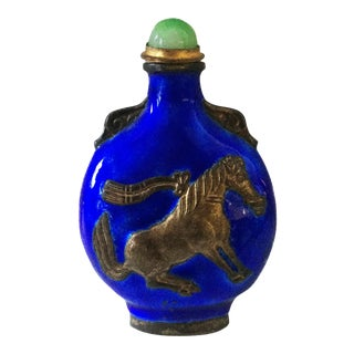 Enamel Bronze Snuff Bottle For Sale