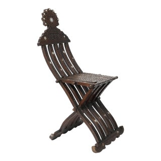 Early 20th Century Vintage Moorish Mother-Of-Pearl Inlaid Wooden Folding Chair For Sale