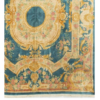 1960s Chinese Savonnerie Rug - 9' X 11'4 Preview