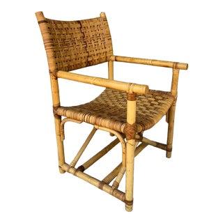 Bamboo Armchair