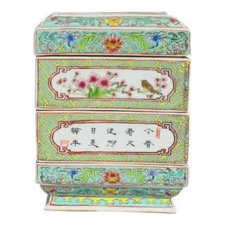 1980s Chinese Famille Rose Stacking Box For Sale