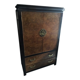 Century Furniture Chin Hua Armoire