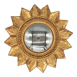 Mid-Century French Convex Gold Giltwood Sunburst Mirror For Sale