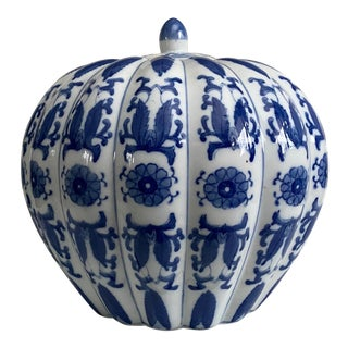 1970s Ginger Jar / Chinoiserie / Blue and White Porcelain For Sale